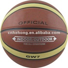 7# LAMINATED PU BASKETBALL ---RA033