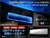 hottest sale car camera with LED mirrior --hottes new design black hole room mirror