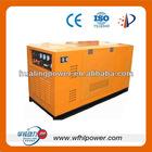 10-30KW Small Silent Diesel Generator