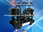Exllent performance Yanmar series 12kw/15kva diesel engine power electric generator price for sale