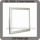 14W Square LED RGB Panel Lighting