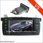 RDS DVBT/ISDB/ATSC car gps for BMW E46 car dvd gps