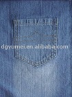 YUMEI Organic Cotton Denim Fabric very popular at home and abroad(YM0803305B)