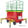 Aerial hydraulic lift machine 500KG
