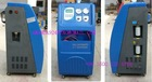 LG 650 manual car A/C refrigerant recovery recycling machine