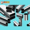 stainless steel pipes,round pipe,rectangular pipe