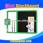black board with clock for children