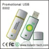 Promotional USB Flash Drive from Factory
