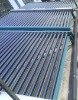 solar collector(project solar collector)
