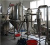 Sulfocyanformate lab Spray Drying machine LPG-5