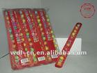 cola flavor gum balls in bag