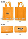 RPET orange foldable bag,shopping bag