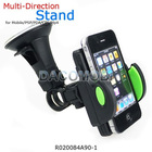 Multi-diretion Windshield car holder stand for mobile/PSP/PDA/GPS/MP4