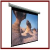 electronic projector screen