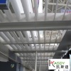 screen aluminum ceiling
