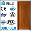 Solid Wood Hotel Room Door Design
