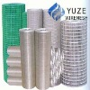 welded iron wire mesh supplier