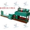 horizontal log cutter