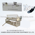 Edge Vertical Diagonal Cloth Rolling Machine