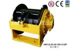 INI invention patent 3 ton hydraulic winch