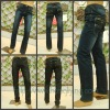 Fashion Men's Jeans
