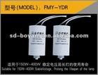 150W-400W Metal Halide Lamp Sodium Lamp Electric ignitor for lamp