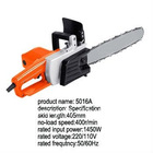 5016 chain saw