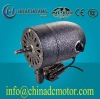 "26"" Industrial fan motor"