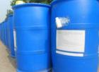 Poly(hexamethylenebicyanoguanide-hexamethylenediamine) hydrochloride PHMB 32289-58-0