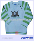 DSK520 boys long sleeve sweater with embroidery