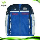 European team usa blue motorcycle jacket
