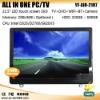 """Factory price !!! 21.5""""~70"""" panel pc , touch panel pc (YF-AIO-2107)"""