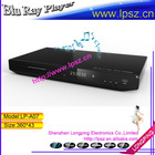 stylish design bluray DVD Player