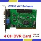 GV250 (D-Type) 16CH V8.20 GV DVR Card, Video Capture Card