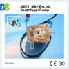 LX001 Electric Mini Centrifugal Milk Pump