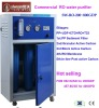 200~800 GPD RO system Commercial water purifier