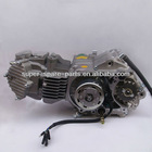 2012 new model high quality YX 150cc ATV engine
