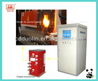 Induction Heating system for partial forging