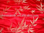 Yarn Dyed Jacquard Brocade, brocade upholstery fabric, factory supplying