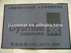 Anti-slip thin mat PVC laser engraved plastic mat