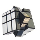 Magic Square Cube