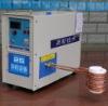 GWT-25 Gold Melting Furnace/Pot