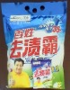 bright super white detergent laundry powder