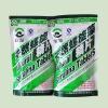 Spirulina for anti radiation