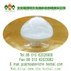 high quality natural Pharmaceutical powder Metformin Hydrochloride