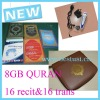Holy quran pen 8GB with 16 voices and 16 translations with Sahih Al-Bukhari and Sahih Muslim book