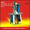 Automatic Double-side Rivet Machine