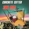 Concrete cutter (GCM8301 )