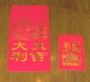 Chinese envelopes with best wishes