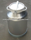 Aluminium Milk Barrel & Drum with FDA certificate